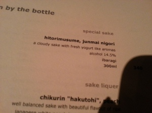 Nothing wrong with this really - but would you want that sake based on that description?