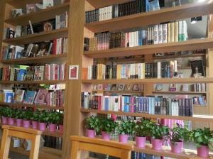 Book Munch Cafe