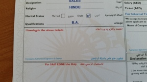 This is an official visa application form. 'Kwolegde' means what??